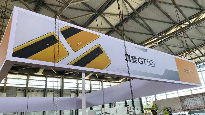 Флагман Realme GT на первых изображениях: кожаная поверхность и камера на 64 МП