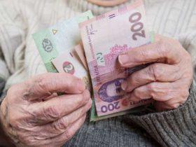 В Пенсионном фонде сообщили, кто в марте не повысит пенсии