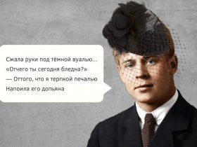 Русские назвали Толстого и Достоевского одними из лучших поэтов