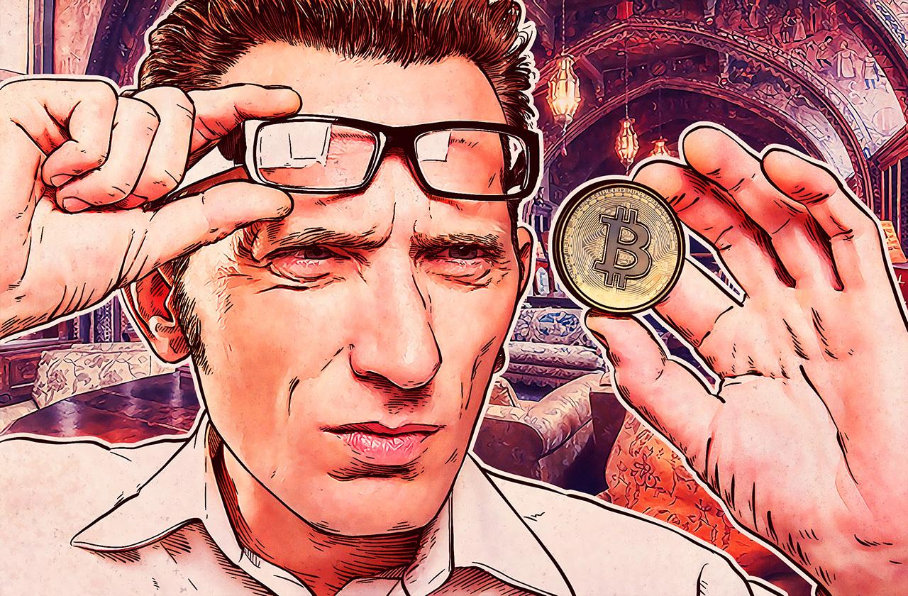 Биткойн (BTC) — что такое криптовалюта Биткойн и обмен BTC?