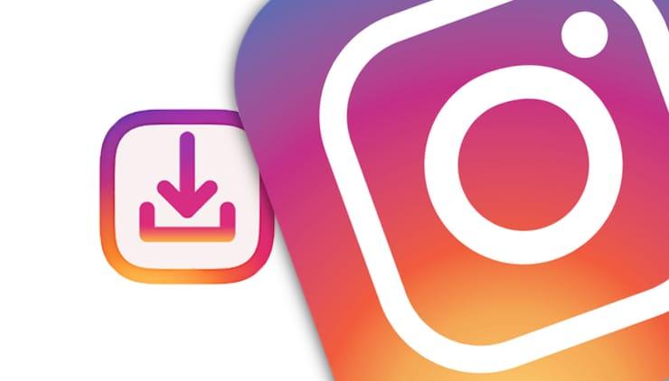 Как сохранить фото с инстаграм? Супер методы!