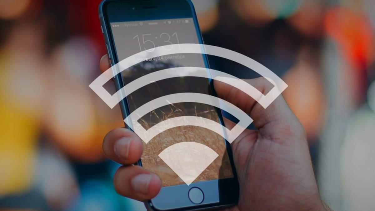 Что делать, если телефон подключается к Wi-Fi, а интернета нет?
