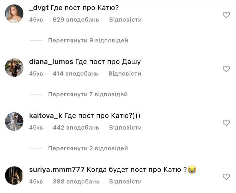 Тимати и Катя Сафарова вместе. Инстаграм кати из холостяка