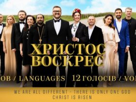 Украинские звезды спели «Христос Воскресе» на 12 языках