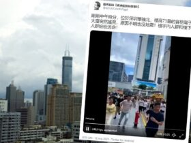 Китай. Небоскреб высотой 300 метров начал раскачиваться. Паника на улице [ВИДЕО]
