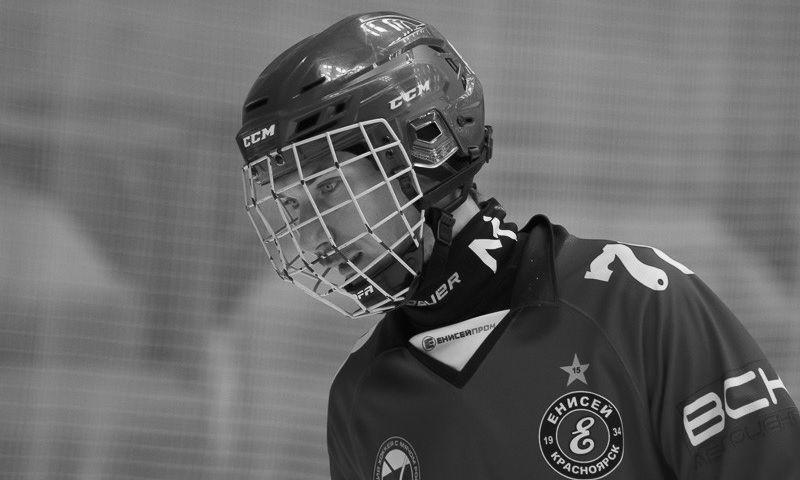 Максим Ишкельдин инстаграм. Cкончался шестикратный чемпион мира по хоккею с мячом