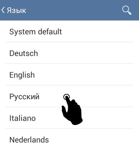 Как перевести телеграмм на русский язык