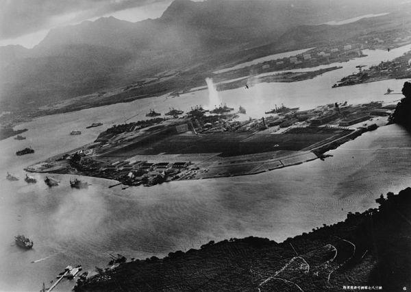 Почему Япония напала на Перл-Харбор