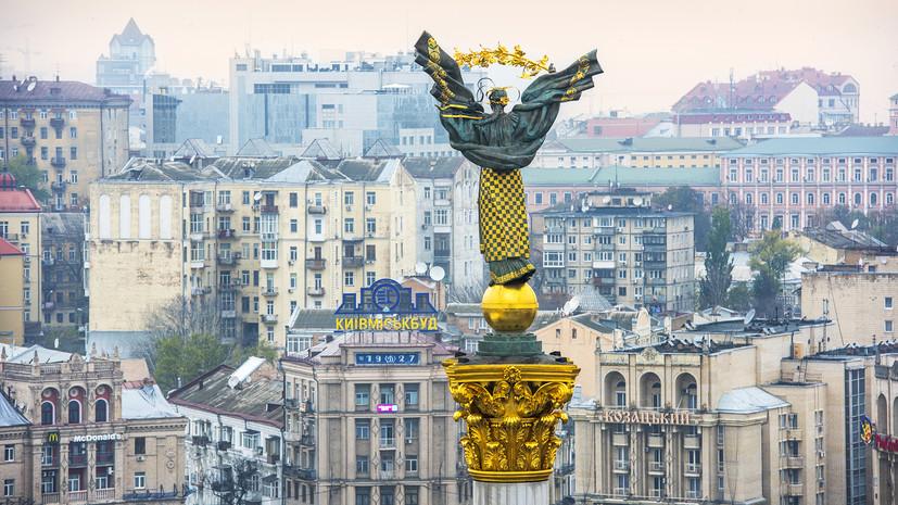 Почему перекрыт центр Киева