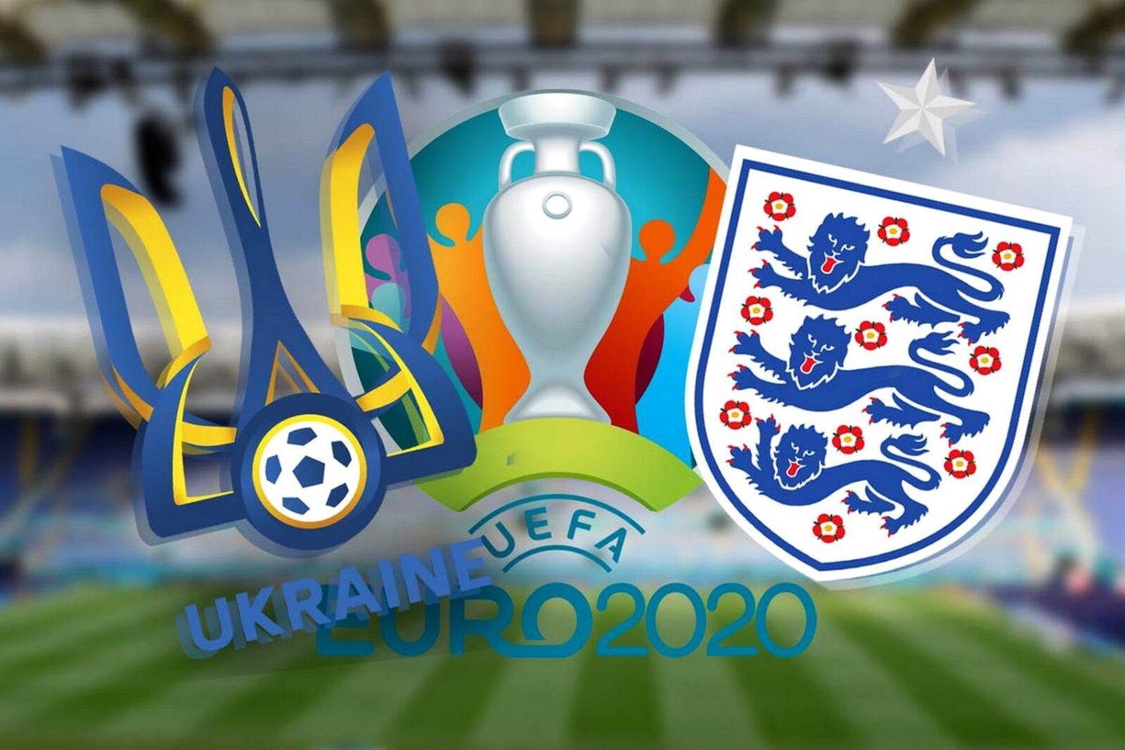Украина — Англия смотреть онлайн матч 03.07.2021 21:50. Трансляция