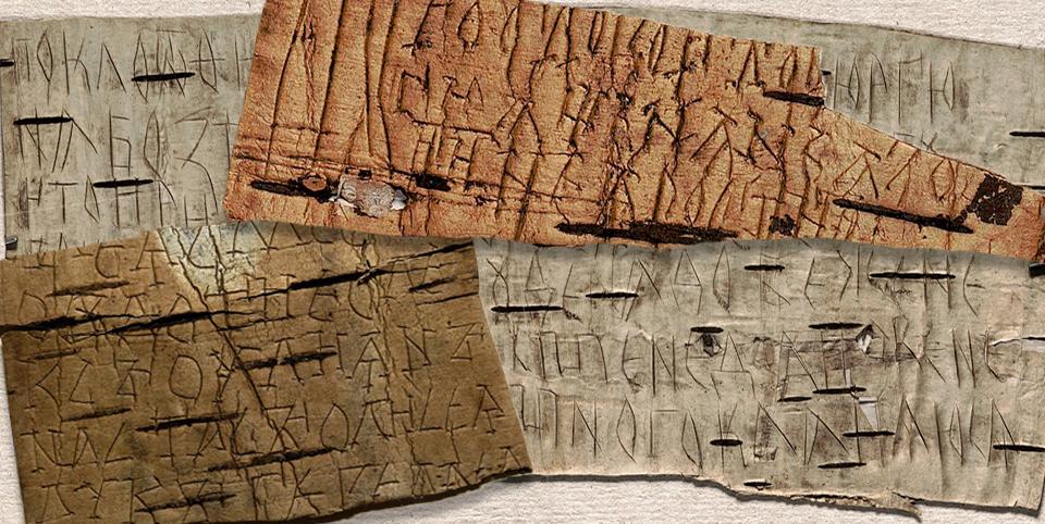 Берестяная грамота впервые была найдена 70 лет назад