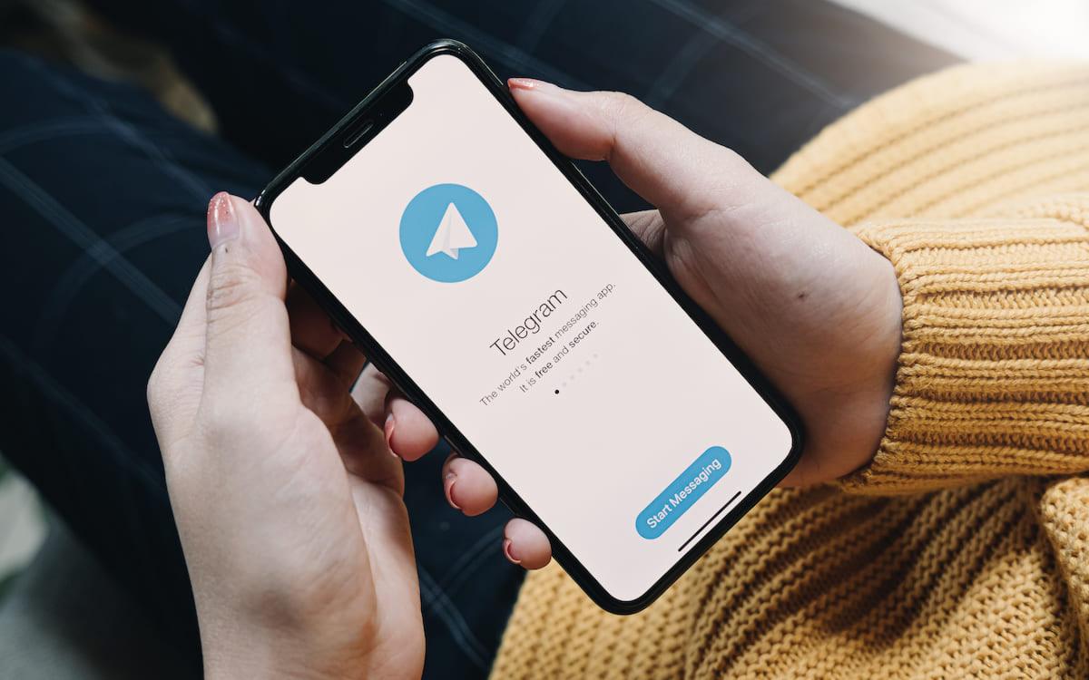 Как изменить надпись в сети в Телеграмме?