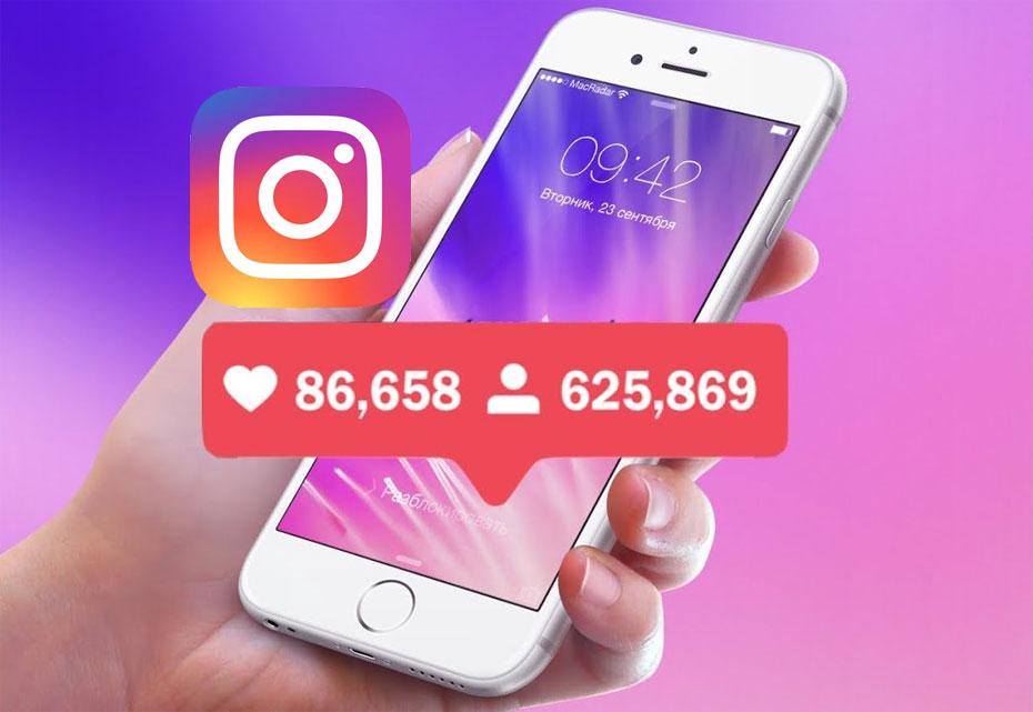 Как узнать, кто отписался в Instagram.