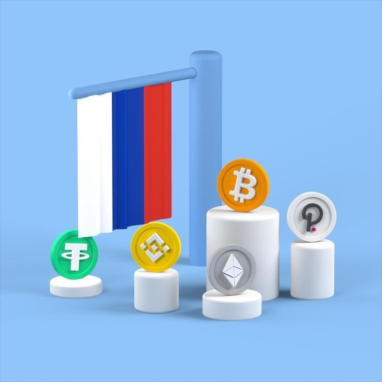 Как купить биткоин в России?