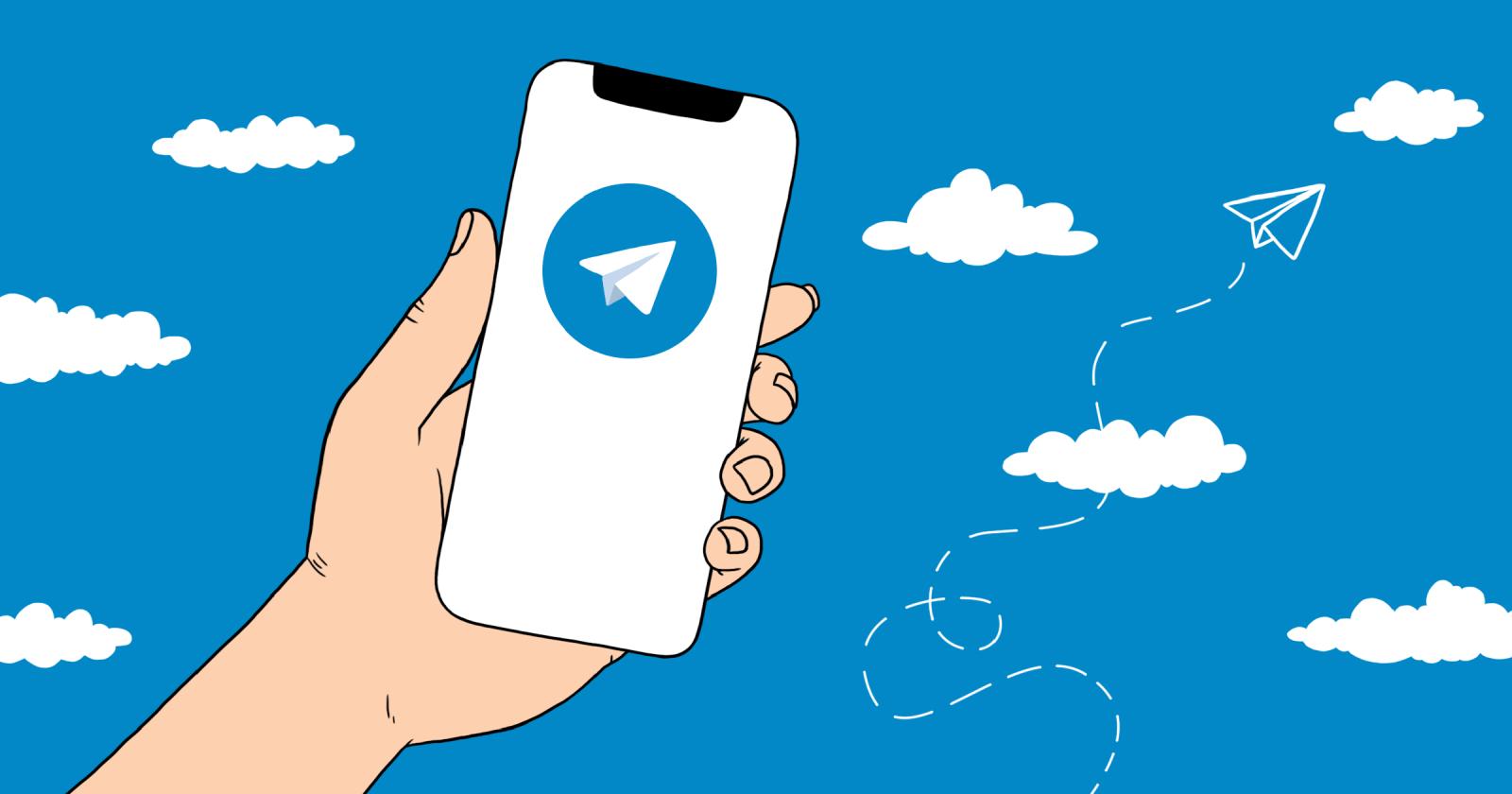 Как выделить все сообщения в Телеграмме?