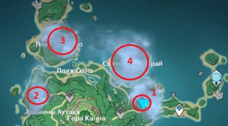 Сквозь туман геншин. Genshin Impact: как пройти сквозь туман