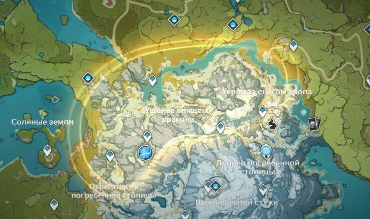 Тропа Изморози карта геншин импакт